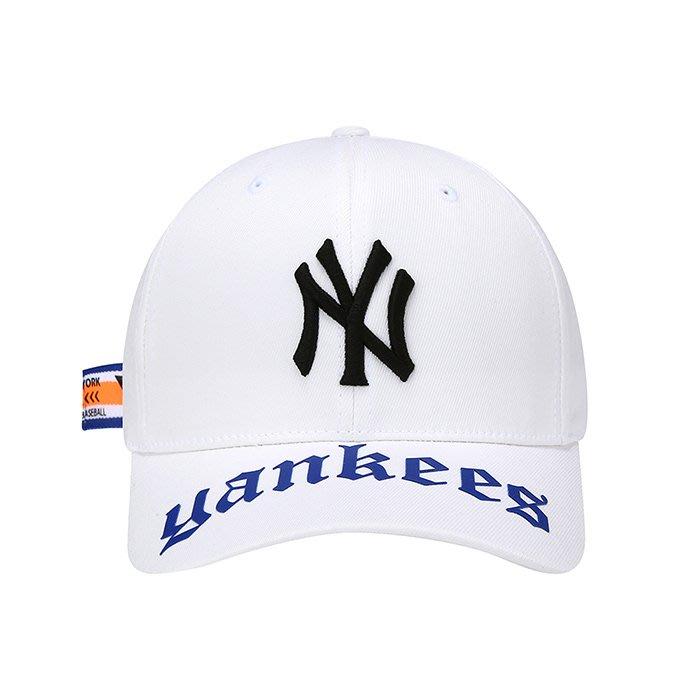 現貨特價【韓Lin連線代購】韓國 MLB -NY洋基刺繡白色棒球帽 YNKEES藍橘後彩帶 WEBBING STRAP