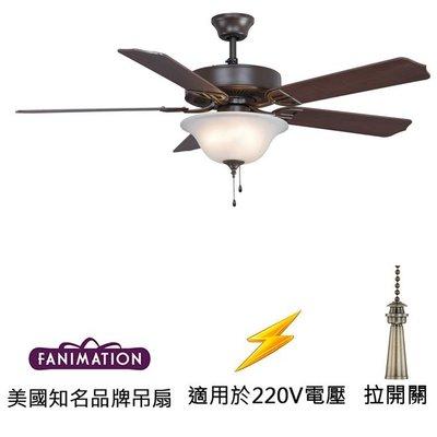 Fanimation Aire D'ecor 52英吋吊扇附燈(BP225OB1-220)油銅色 適用於220V電壓