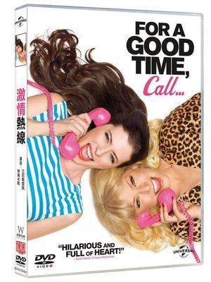 合友唱片 面交 自取 激情熱線 DVD For a good time,Call…