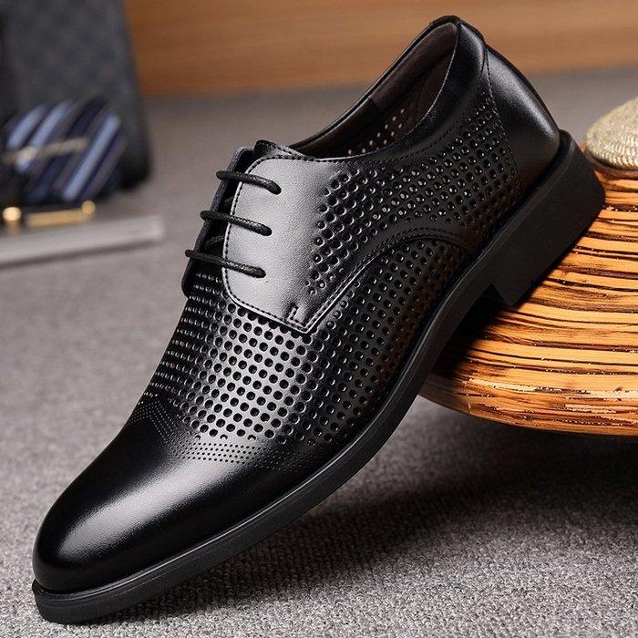 【熱門貨】2018夏季新款男士商務真皮鏤空皮鞋男皮涼鞋洞洞鞋男單鞋低價促消商務