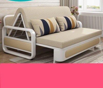 梳化床沙發床客廳小戶型雙人1.5米兩用布藝1.2多功能北歐可折疊1.8米乳膠