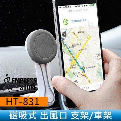 【妃小舖】HT-831 不擋風 直立 ...
