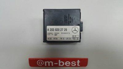 BENZ W211 2003-2008 電腦 防盜電腦 (防拖吊 防盜用) 2038202726