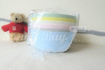 【Sunny Buy】◎現貨◎ IKEA 宜家 KALAS 不含雙酚A 兒童餐具 餐碗 粉色 6件組