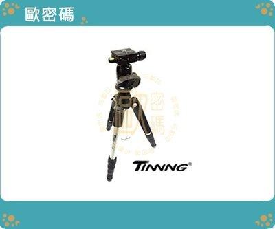歐密碼 GOPRO TIMING TL-25腳架 五節式專業腳架 球型雲台附快拆板 雲台水平儀