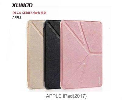 [配件中心]XUNDD 迪卡系列 三折側掀皮套 APPLE iPad 2017/2018 9.7吋,NEW iPad