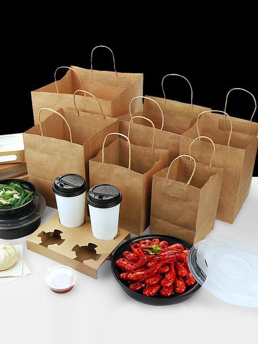 奇奇店-牛皮紙袋外賣餐盒手提袋外賣打包袋奶茶打包袋紙袋子定做#安全无毒 #輕巧 #韧性好