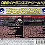 K - Exit Trance Presents Aerodynamic 3 - 日版 - NEW