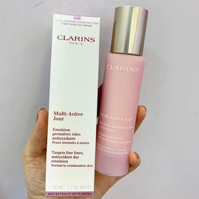 🇫🇷Clarins Multi-Active day emulsion嬌韻詩多元賦活日間乳液 50ml