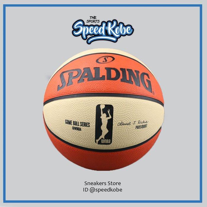 ☆SP☆斯伯丁籃球 SPALDING WNBA 指定球 女子用 橘白雙色 #6 室外球 SPA83382