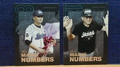 【2018中華職棒卡】LM~洪一中~特殊紀錄卡2張