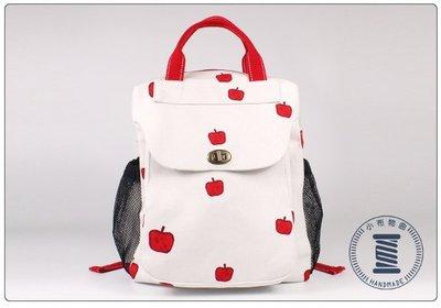 ✿小布物曲✿手作可愛蘋果小後背包- 精製手工車縫製作.進口布料質感優
