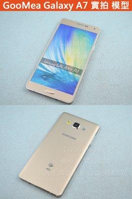 【GooMea】原裝 彩屏Samsung三星Galaxy A7 2015模型展示樣品假機包膜dummy拍戲道具仿真上繳