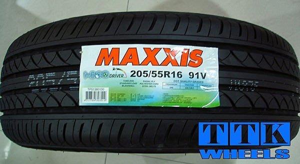 【田中輪胎館】MAXXIS 瑪吉斯 I-ECO 195/55-16 節能、耐磨、舒適 (全國最低價~歡迎詢價)