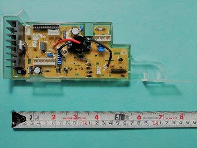 HCG和成免治馬桶零件主機板,適用機型AF788,,AF799,AF977,AF988