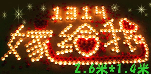☆創意小物店☆嫁給我1314套餐NO:14 /排字蠟燭/求婚蠟燭/場地佈置/情人節禮物 浪漫表白必備