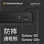 犀牛盾 三星 Galaxy S9 /  S9 plus CrashGua...