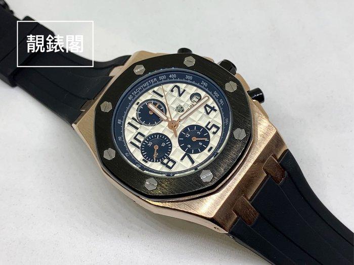 [靚錶閣]極度個性皇家橡樹三環機械錶/玫瑰金