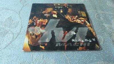 藍色小館1-8-----早期黃立成cd歌詞一本
