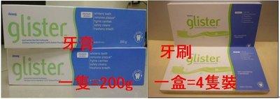 牙膏一隻 + 牙刷二盒 【 滿1,500免運 】 ° ☆良興代購小舖☆ °
