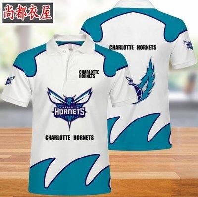 【尚都衣屋】 NBA Charlotte Hornets隊男女polo衫t恤夏季 philadephia