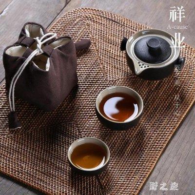 黑陶快客杯一壺二杯茶壺日式陶瓷2人便攜式旅行茶具套裝家用泡茶組 KV540