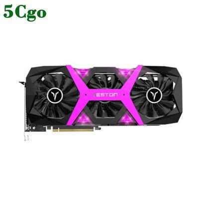 5Cgo【含稅】盈通 RX590 8G GDDR5 256bit PCI桌上型電腦遊戲高效顯示卡633747896897