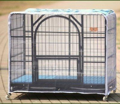 狗籠防雨罩防風罩保暖狗帳篷蚊帳加棉遮陽防水罩可定做