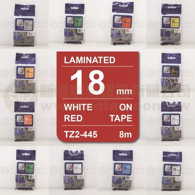 【費可斯】相容性護貝標籤帶18mm紅底白字雷同TZ-445/ TZe-445適用PT-2700含稅價