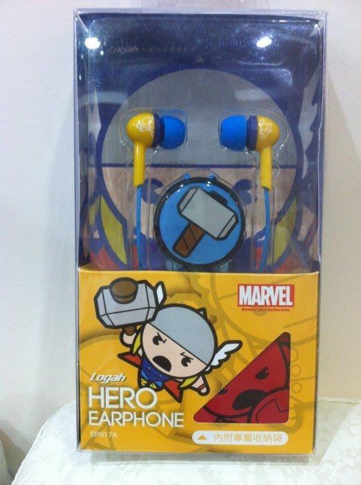 《東京家族》Logah Marvel 漫威耳塞式耳機