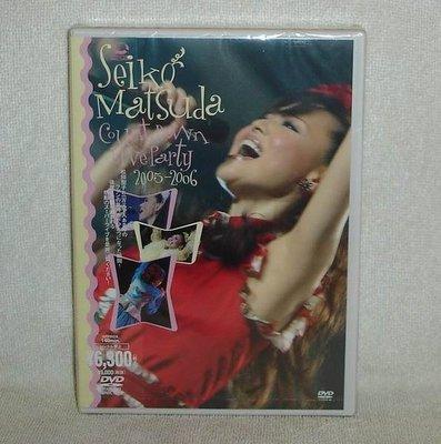 松田聖子-Seiko Matsuda Count Down Live Party 2005~2006(日版DVD)~全新!免競標~