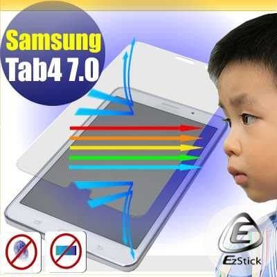 【EZstick抗藍光】Samsung Tab4 7.0 LTE T231/T235/T239 防藍光護眼鏡面螢幕貼