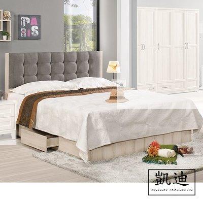 【凱迪家具】M4-525-2愛莎5尺抽屜式雙人床/桃園以北市區滿五千元免運費/可刷卡