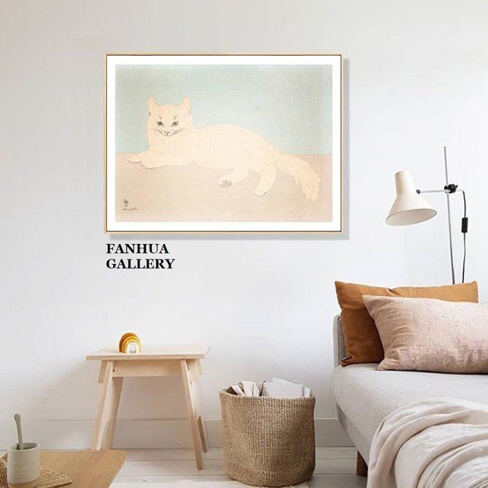 C - R - A - Z - Y - T - O - W - N 悠閒白貓小眾藝術掛畫家現代簡約新中日式客餐廳兒童房橫幅裝飾畫居家工作室插畫版畫生日禮品掛畫