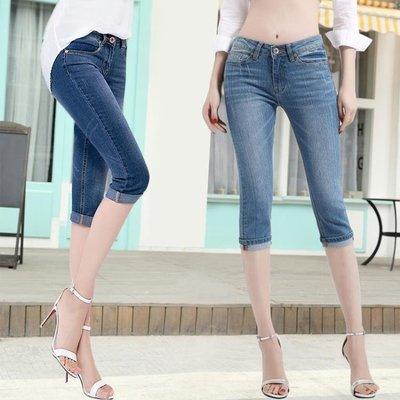 夏季牛仔褲女中褲韓版小腳高腰緊身顯瘦百搭薄款靚七分八分褲女