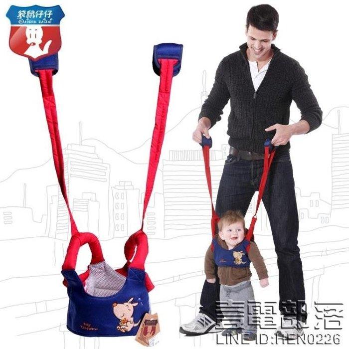 袋鼠仔仔 夏季透氣學步帶寶寶學步帶防走失帶兩用兒童學步帶