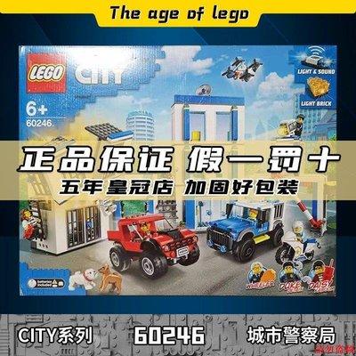 這是一隻貓咪LEGO樂高城市組系列60246城市警察局小顆粒積木男孩玩具