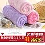絲絨乾髮巾2入組- 擦髮巾/ 包頭巾/ 護髮巾/ 極細...