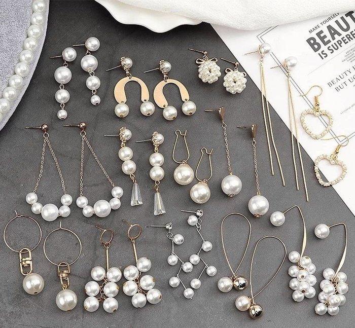 無現貨 diy耳環材料包  珍珠 自製耳釘耳飾品耳墜配件 珍珠款 送隨機小工具及包裝袋  兩套材料包贈分類盒