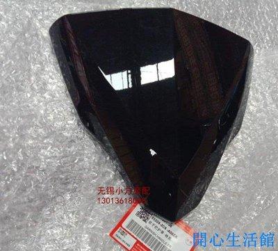 開心生活館  新大洲本田摩托車 約定SDH125T-36/EX125 燈箱玻璃外殼外罩 原裝
