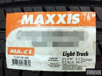 全新輪胎 MAXXIS 瑪吉斯 MA-C1 MAC1 215/70-16 6PR 載重用胎 適用:現代休旅車