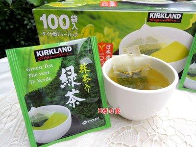 3 號味蕾~日本 伊藤園綠茶包(抹茶包...