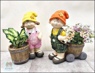 鄉村風 戶外田園男孩女孩娃娃擺飾品花盆一對 男孩女孩推車花籃花器人偶迎賓可愛玩偶公仔園藝造景裝飾品 促銷款【歐舍傢居】