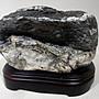 *藏雅軒*天然礦石 雅石系列 玉化蛇紋石~ 209...