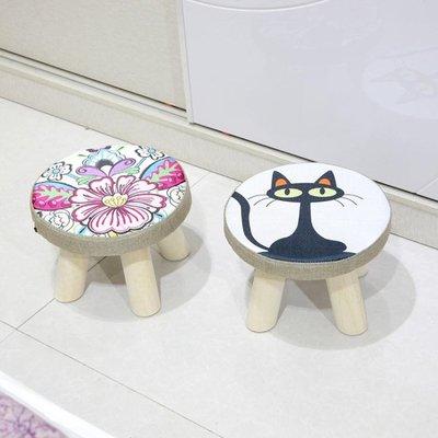 小凳子 家用矮凳客廳沙發凳時尚 創意小椅子實木小板凳布藝換鞋凳HPXW