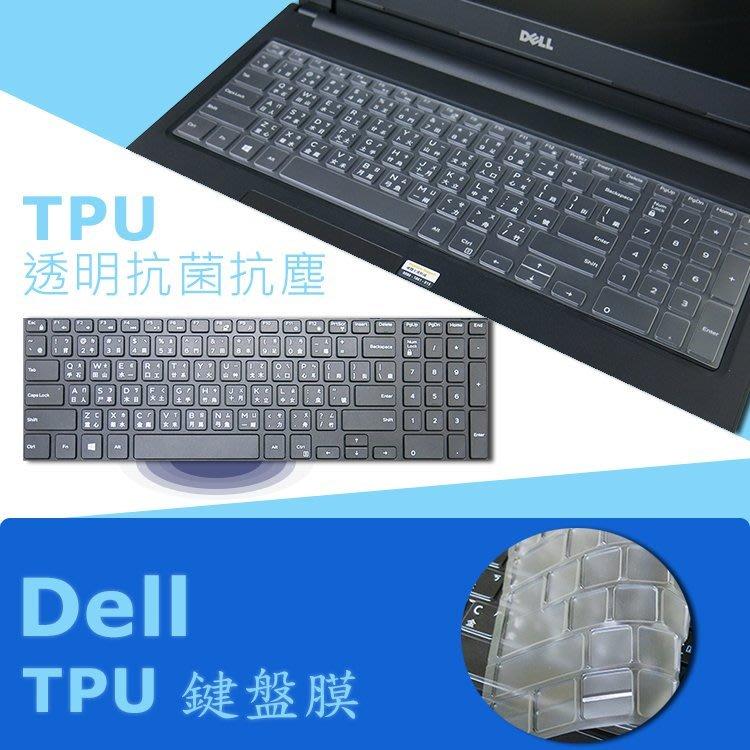 DELL Inspiron 15 5570 P75F TPU 抗菌 鍵盤膜 鍵盤保護膜 (Dell15601)