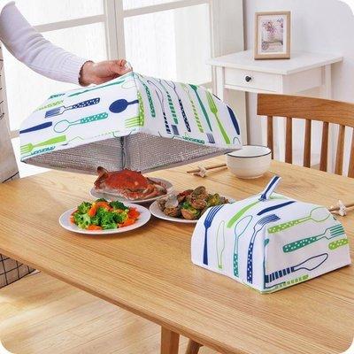 家用菜罩 可折疊鋁箔保溫菜罩餐桌罩飯菜罩食物罩蓋菜罩子 igo