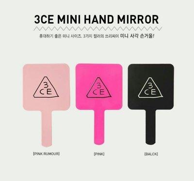 3ce pink rumour mini hand mirror 迷你手持巧妝鏡三色 duty free預購中