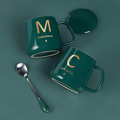 可可裡 網紅姓氏簡約水杯陶瓷馬克杯帶蓋勺喝水杯子家用辦公男女咖啡杯子