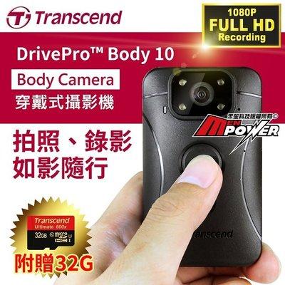 禾笙科技【贈32G】創見 DriveP...